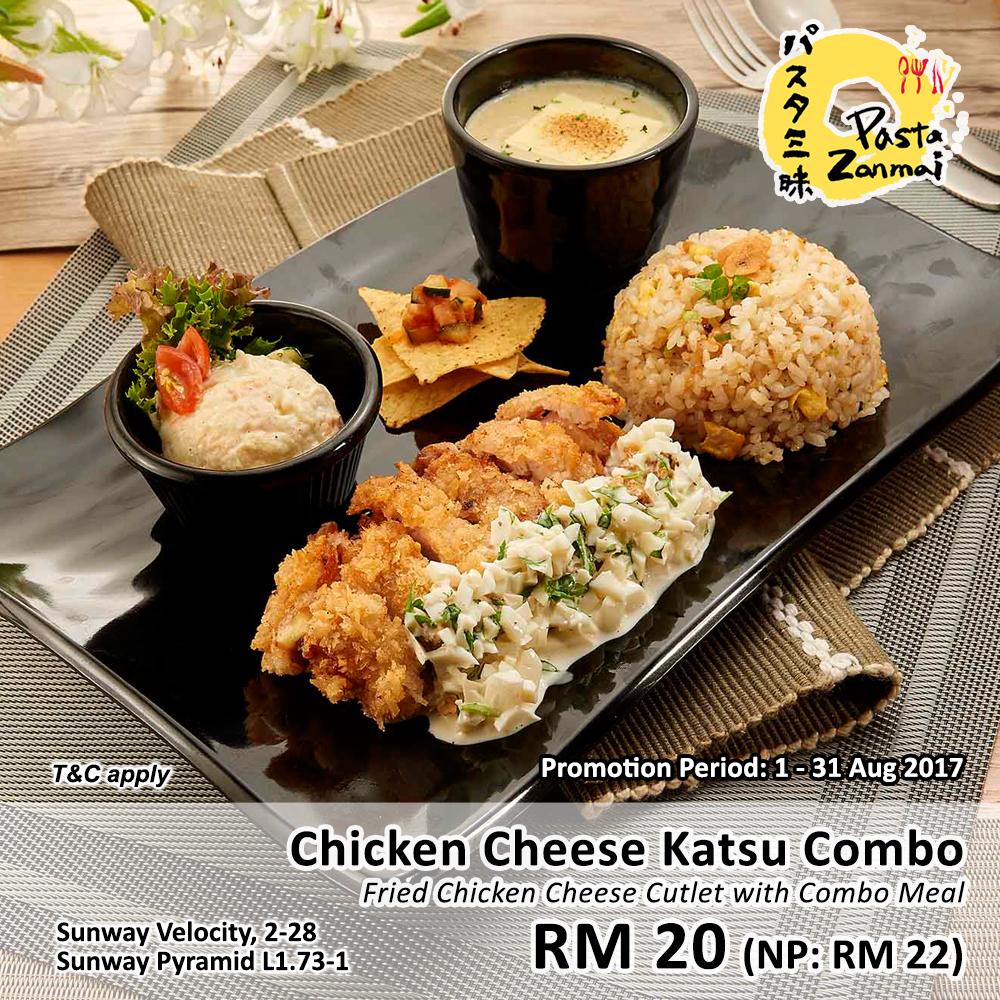 RM20 Chicken Cheese Katsu Combo