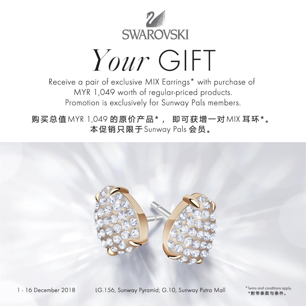GWP: Exclusive Swarovski Earrings
