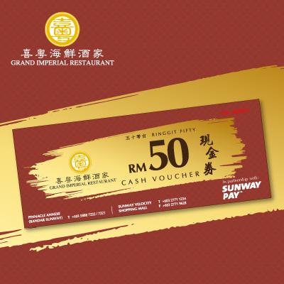 Free RM50 cash voucher