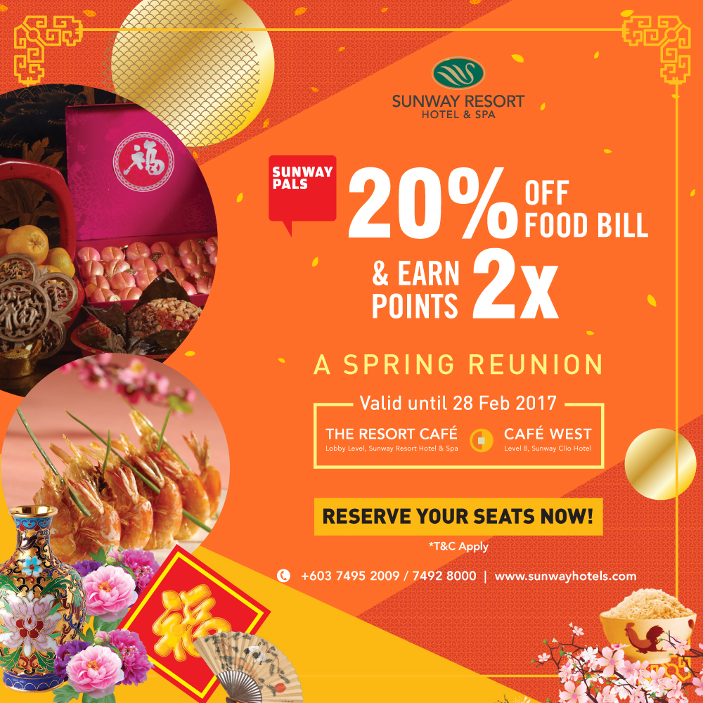 Chinese New Year 2017 Dining Promotion