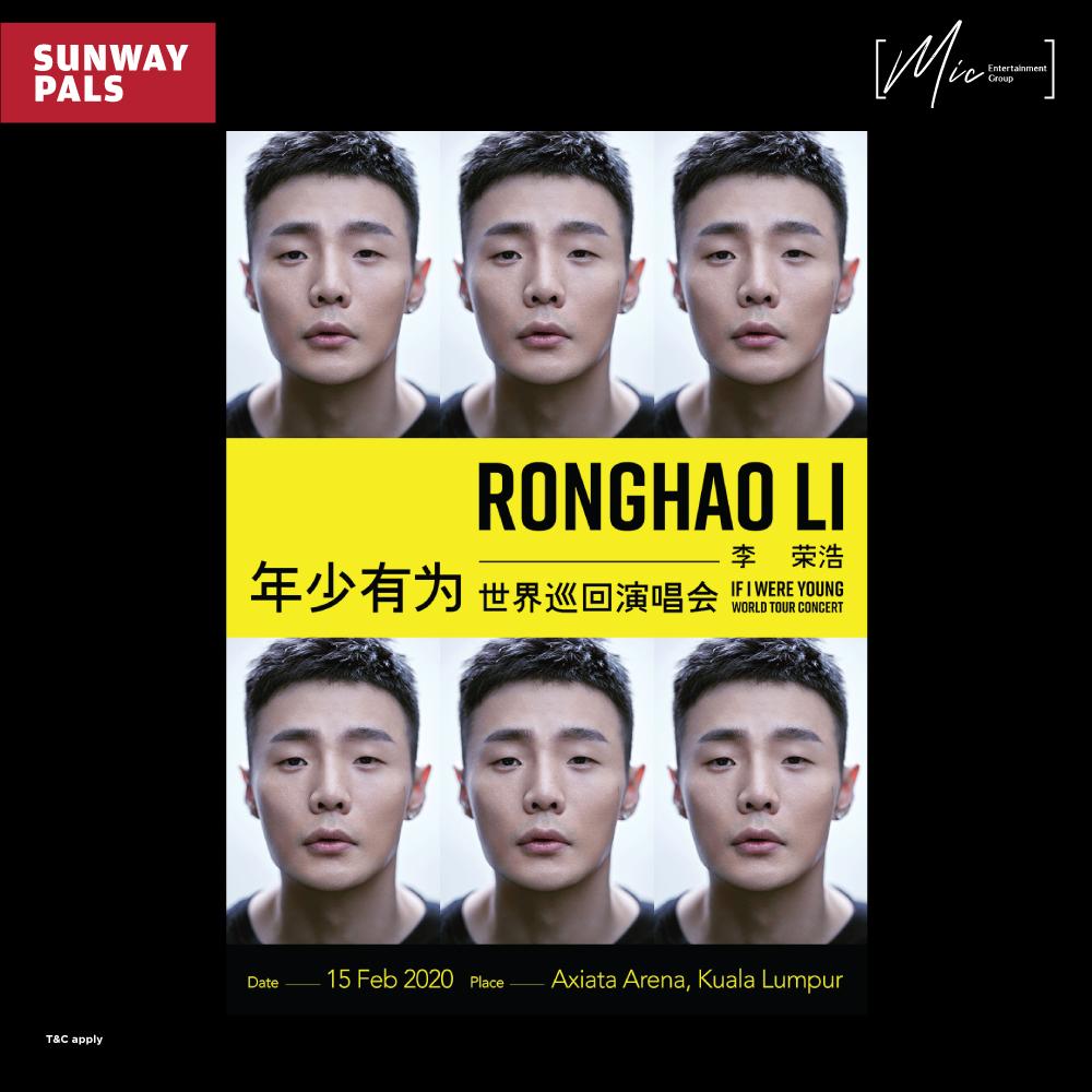 WIN Li RongHao VVIP Concert Tickets