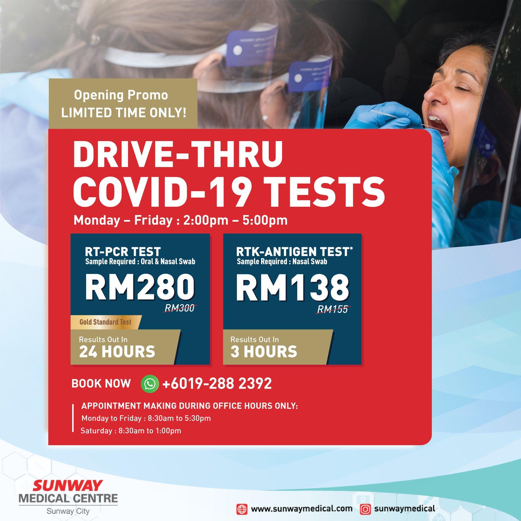 Drive Thru COVID-19 Tests